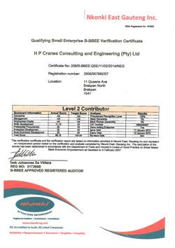 bee-certificate